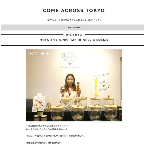 J-WAVE SEASONS - COME ACROSS TOKYO にてご紹介いただきました